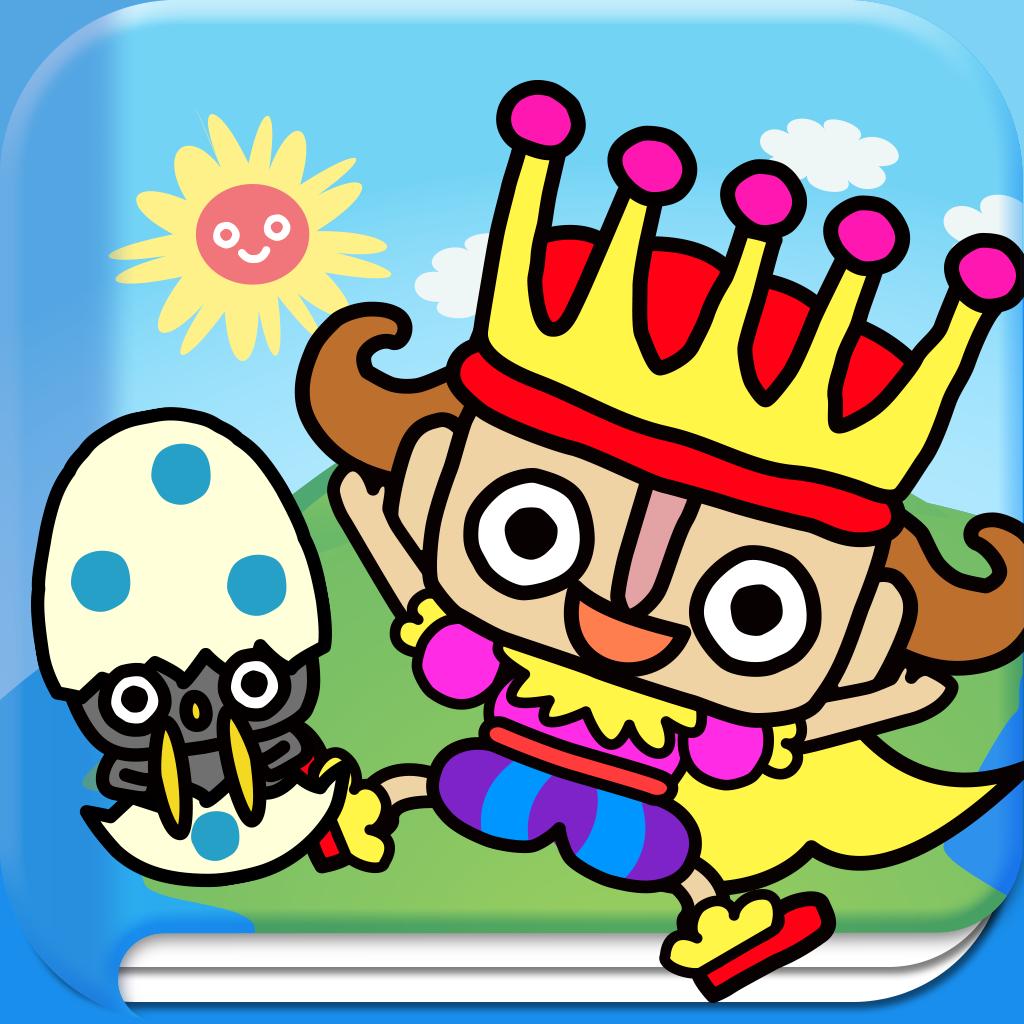 子供向け知育・アニメで動く絵本アプリ:じゃじゃじゃじゃん